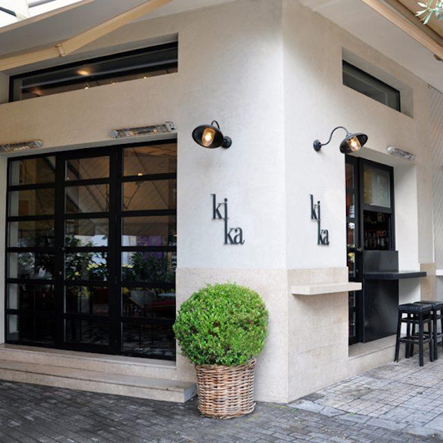 Kika Bar